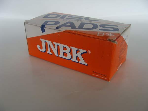 NiBK Brakes :: Product Catalogue